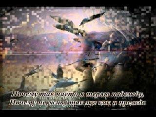 BARS MC 27 feat. Volkodav - Зачем почему (youtube.ru)