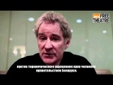 Kevin Kline video-appeal to Belarus