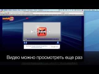 Самый простой способ загрузить видео с YouTube.