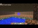 Мой замок minecraft inex =)