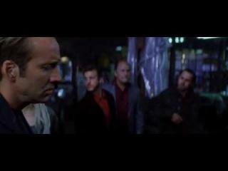 Отрывок из фильма Угнать за 60 секунд - Low Rider