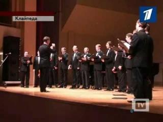 TV Men's Chamber Choir of the Vologda philharmony