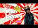 BAD ROOM №7 [Мария Озава] HD