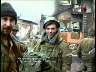 Юрий Шевчук в Чечне ( ДДТ- а на утро выпал снег).