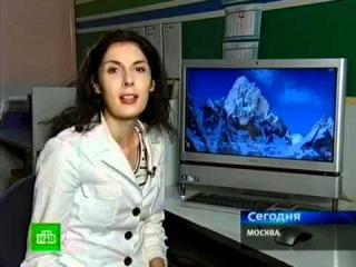 Русские альпинисты покорили опасную вертикаль