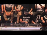 2011 Red Bull BC One Taiwan Qualifier - Event Clip