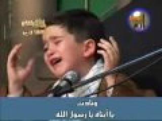 Iranian Child- Remembrance of Fatima Al-Zahra -Farsi/Arabic
