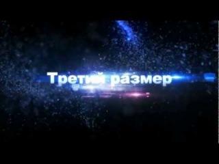 Фристаил КВН Команда