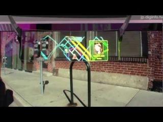実際の風景にナビ情報を重ねて表示する「AR HUD」、2012年に発売へ #DigInfo