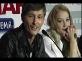 Павел Воля на пресс-конференции фильма