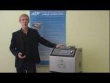 Helium mass-spectrometer leak detector TI1-50