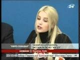 Репортаж телеканала 24 о скандале на Евровидении (01.03.11)