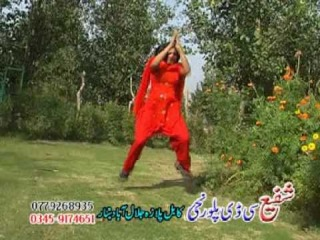 pashto new song 2009 sweet hamdard 03009350449
