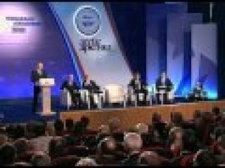 Речь В.В. Путина на  втором международном форуме