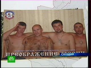 В чем загадка «Преображения России» | Новости телекомпании НТВ