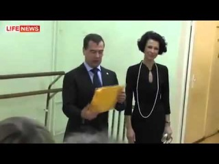 Новый танец Медведева LADUSHKI New Dance Hit Medvedev