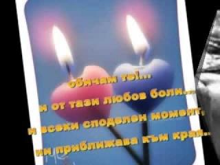 * BG ПРЕВОД - Elli Kokkinou&Nino -Thelo tosa na sou po