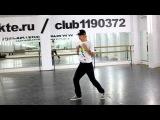 Kirill Kisel Choreography - Charice feat Iyaz - Pyramid