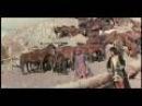 В НОЧЬ ЛУННОГО ЗАТМЕНИЯ (1978) 1/9