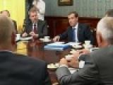 Дмитрий Медведев обсудил с предпринимателями из Заречного проблемы малого бизнеса - Первый канал