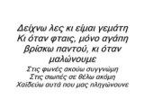 natassa theodoridou-ws edo