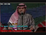 حاتم العراقي - وصلوا سلامي - جلسات نجوم Hatem Al-iraqi