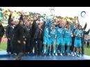 Церемония награждения и раздевалка команды после матча за СуперКубок России 2011 «Зенит» ЦСКА 1-0
