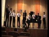 Хачатурян Танец с саблями оркестр кларнетов
