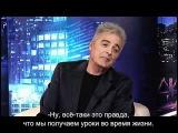 Benezra recoit avec Daniel Lavoie Русские субтитры