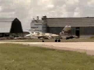 Су-37 кобра, чакра фролова