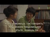 Мой друг и его жена / My Friend and His Wife / Naui chingu, geuui anae - 1 часть