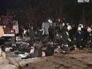 трагедия В Перми пожар в клубеХромая Лошадь