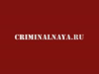 Вор в законе Захарий Калашов (Шакро Молодой)