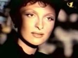 Лена Соболевская - Мелодия любви (1998)