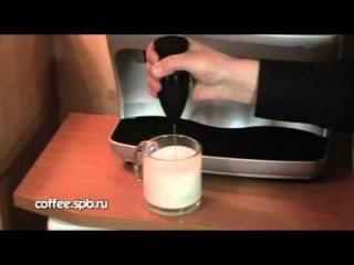 КАПУЧИНАТОР: Ручной вспениватель молока