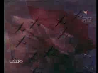 День Воздушного флота СССР. Авиационный праздник в Тушино 8 июля 1951 года.