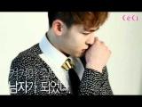 BTS CeCi Photoshoot| 2PM