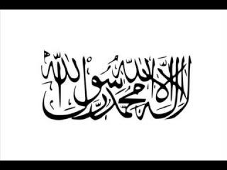 Speen Mullah Omar Laroo Pashto Nasheed