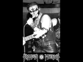 Korrozia Metalla - Люцефер ( Live 1987 )