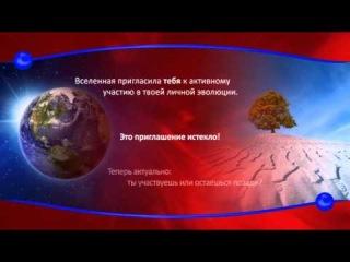 2012. Тайное послание / 2012. Secret Message (1/3)