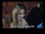 Elissa - Arably ( Concert )