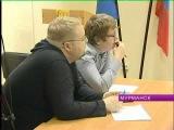 В Мурманске изъяли из оборота более 100 тысяч рублей  Фальшивых