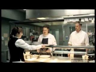 Кухня Вайта / Whites / семпл на руссоком