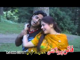 Pashto New Hits Song Of Shanza..