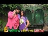 Pashto Drama 2011 - ( BaBraK ShaH , BarKha & NaDia GuL ) - JORA JORA BA GARZOO - Part 5
