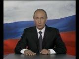Поздравление от В В Путин на свадьбу(пародия)