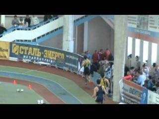 г Екатеринбург Рождественские старты 2011г 300м
