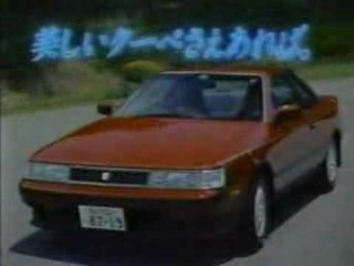 Japanese Commercial - Toyota Corona Coupe ('87)