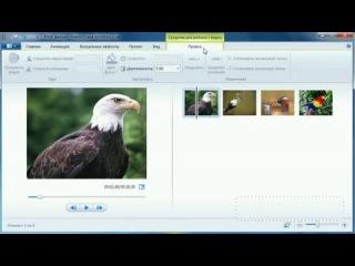 Как сделать видео из фотографий и музыки? - видеокурс