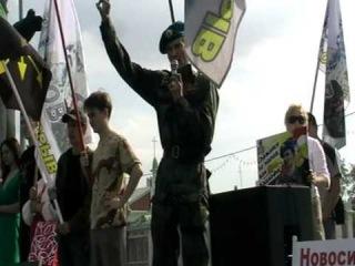7 июня 2011 г. Новосибирск. Митинг в поддержку М.Каддафи.